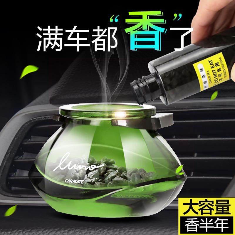 车载香水汽车沸石香薰出风口车用装饰车内清新剂淡香饰品摆件用品