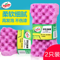 Car Wash Sponge Absorbent Extra Large Dedicated Car Cotton Cellular Coral Auto Beauty Tools