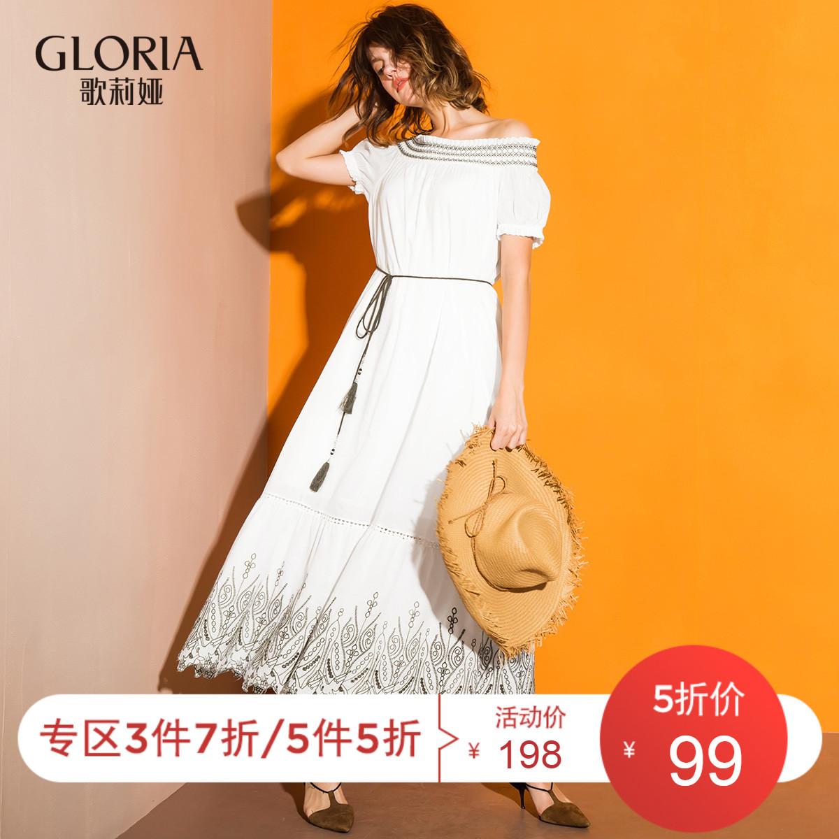 歌莉婭連衣裙長裙