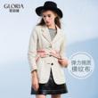 GLORIA/歌莉娅弹力棉西装外套配腰带179C6E460