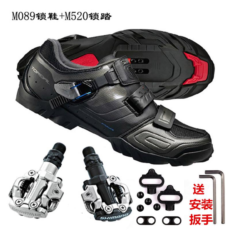 Обувь для велосипедистов Артикул 577068826539