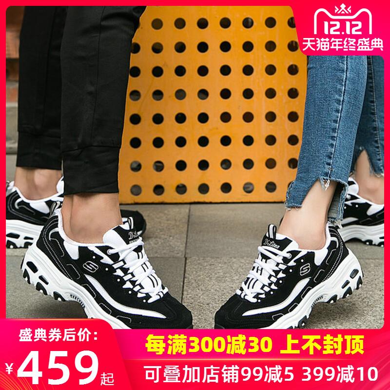 Skechers斯凯奇女鞋男鞋情侣鞋黑白熊猫鞋经典运动鞋休闲鞋跑步鞋