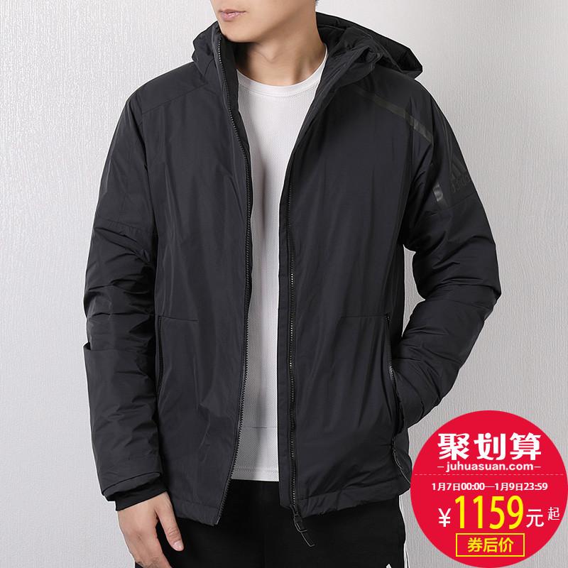Adidas阿迪达斯男装2018冬季新款羽绒服防风保暖夹克外套BS1007