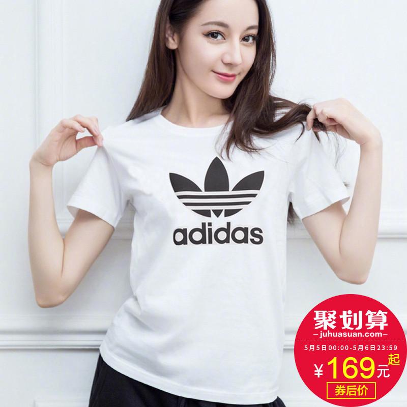 阿迪达斯短袖女装2019夏季新款三叶草运动服透气休闲T恤衫DV2587