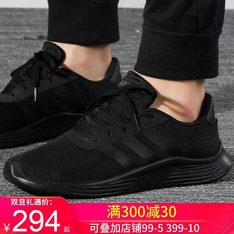 Adidas/阿迪达斯男鞋2020新款网面鞋子黑武士运动鞋跑步鞋EG3284