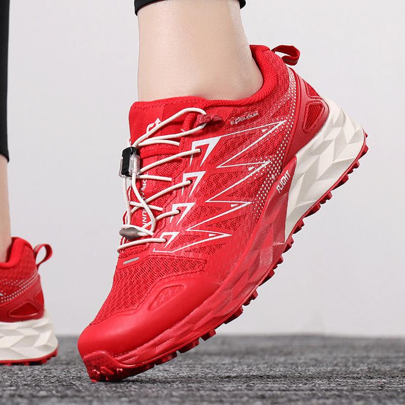 探路者女鞋2020冬季Trekkinc徒步系列减震舒适越野跑鞋KFFG82001
