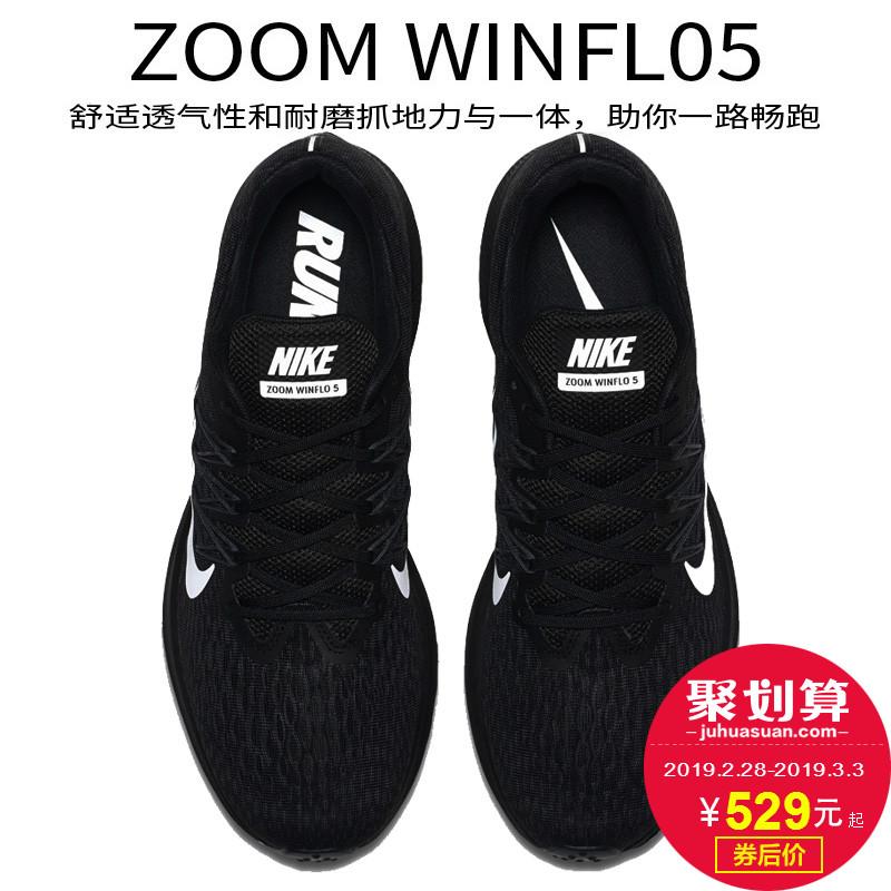 NIKE耐克鞋男鞋女鞋2019黑武士Zoom气垫运动鞋跑鞋飞线休闲跑步鞋