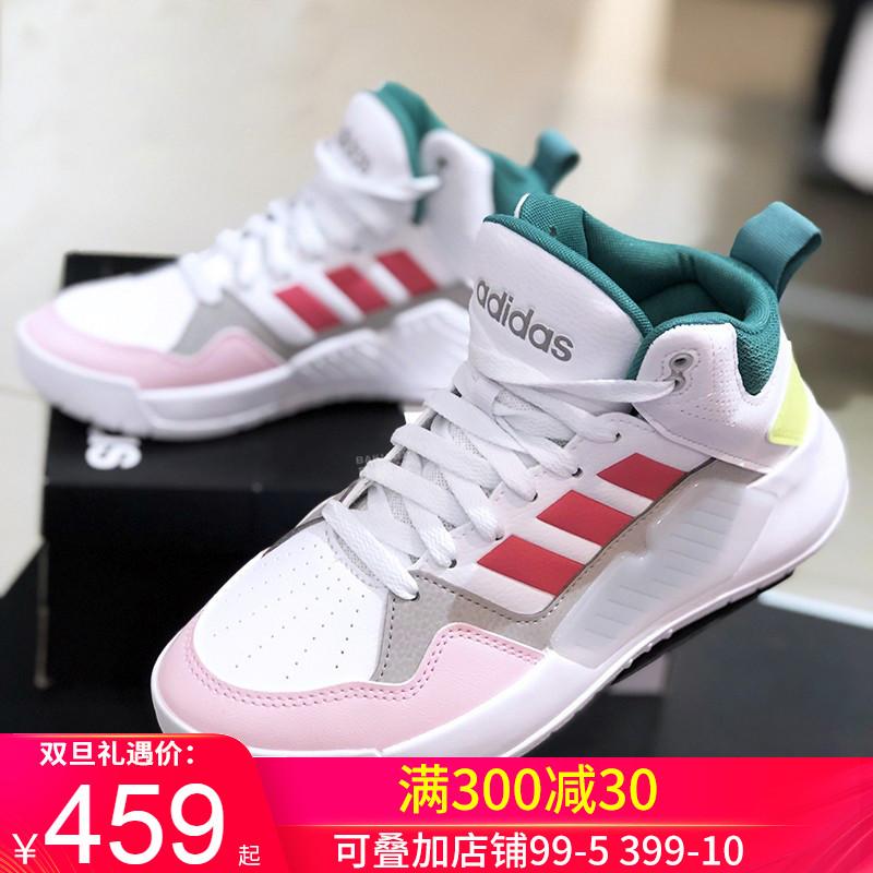 Adidas阿迪达斯女鞋冬季保暖新款NEO运动鞋小白鞋高帮板鞋EG5703