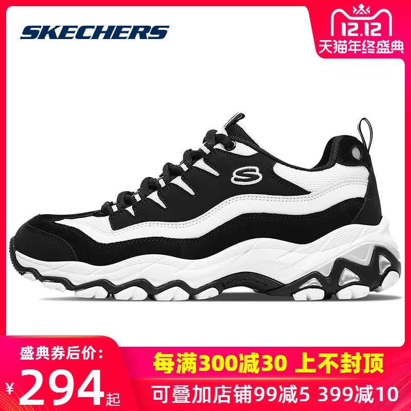 Skechers斯凯奇十周年熊猫鞋女鞋男鞋2019新款老爹鞋运动鞋跑步鞋