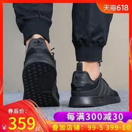 阿迪达斯男鞋夏季三叶草简版NMD休闲鞋运动鞋小椰子跑步鞋BY9260图片