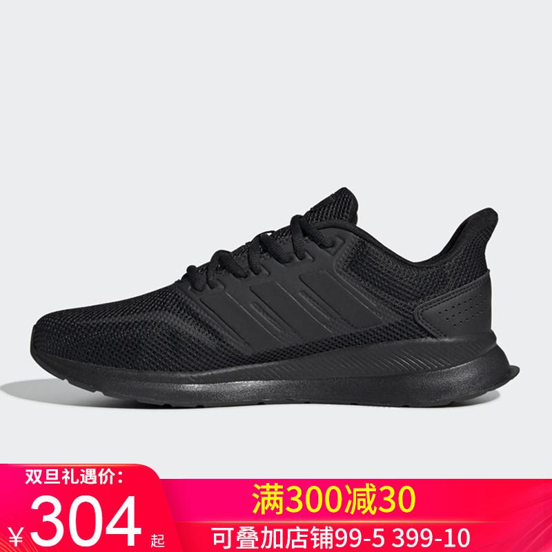 阿迪达斯男鞋2019冬季新款黑武士运动鞋保暖低帮网面跑步鞋G28970
