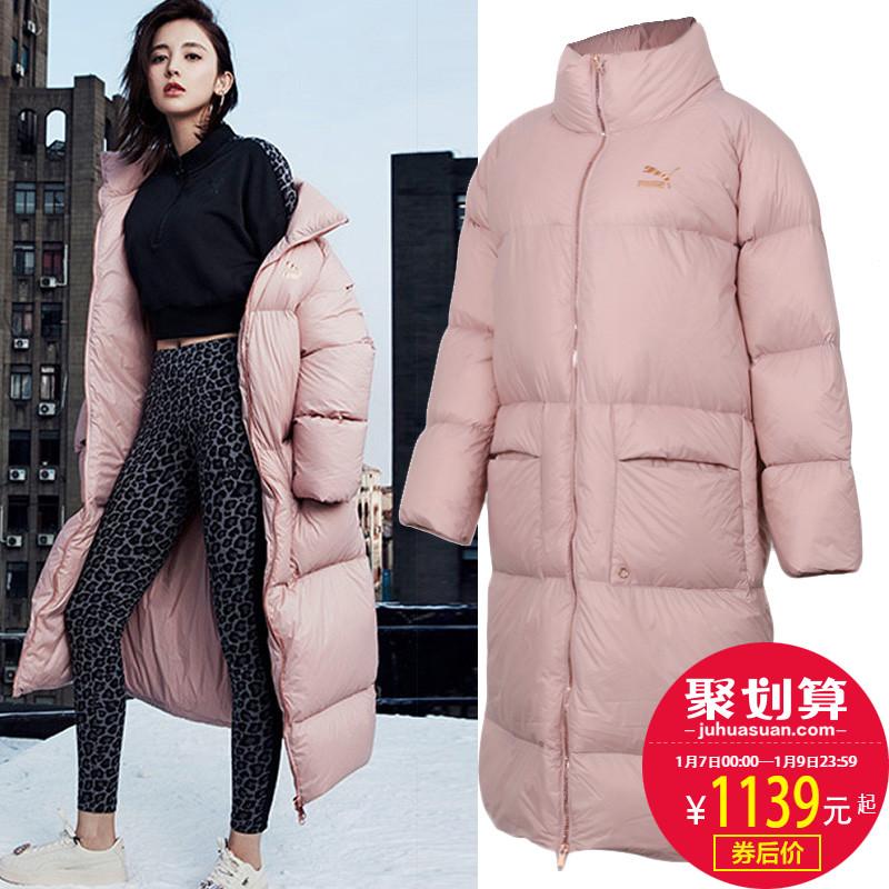 Puma彪马男装女装2018冬季新款立领羽绒外套运动保暖羽绒服575018