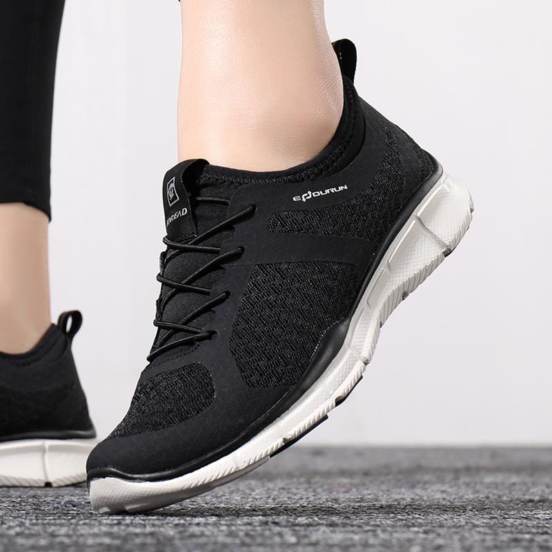 探路者女鞋2020冬季新款户外运动鞋透气休闲鞋耐磨跑鞋KFFG82314