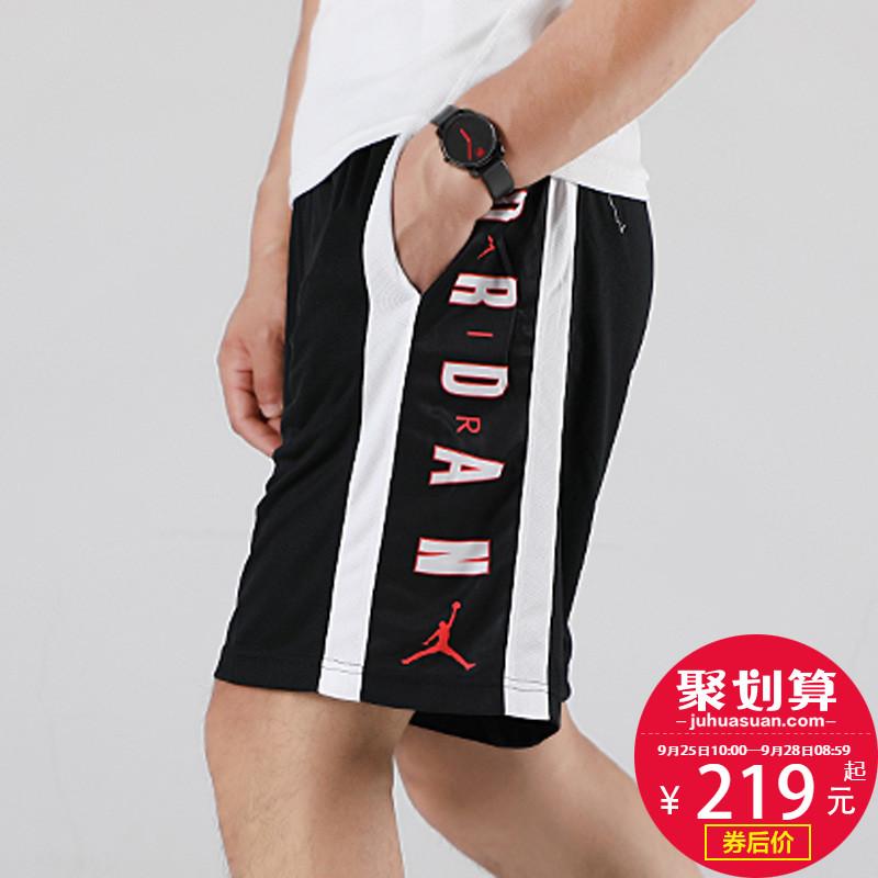 耐克篮球运动短裤