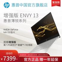 2G独显MX110商务办公电脑i5英寸15.6笔记本电脑大屏轻薄学生本Y5000顽石华硕ASUS