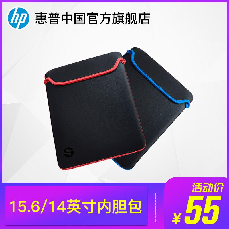 惠普 电脑包 15.6 原装