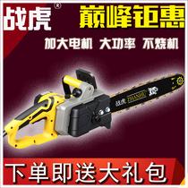 雅马哈油锯伐木锯大功率进口家用汽油锯小型多功能砍树机神器9816