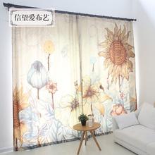 新北欧简约美式乡村艺术向日葵小清新卧室客厅儿童房背景订制窗帘