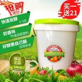 酵素妈妈酵素桶食品级密封塑料家用自制水果快速发酵自动排气正品