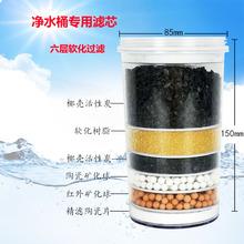 净水桶滤芯饮水机净水桶过滤桶滤芯净水器净水桶滤芯包邮8.5口径