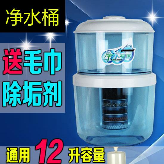 商用过滤器净水器