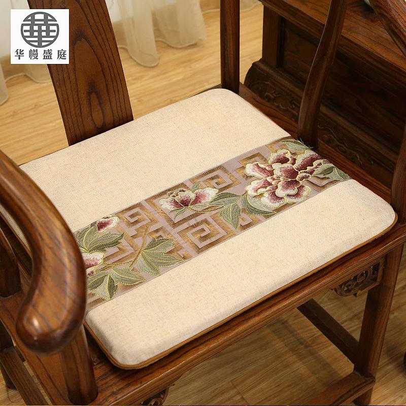 中式家具坐垫