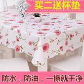 家居阁PVC桌布防水防烫防油免洗餐桌桌布圆桌台布长方形茶几布图片