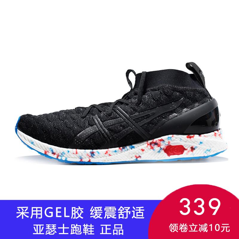 亚瑟士男鞋跑步鞋秋冬季复古高帮休闲运动鞋asics减震缓冲跑鞋男