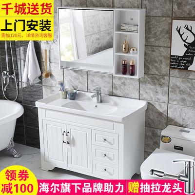 简约浴室柜洗手盆柜有假货吗