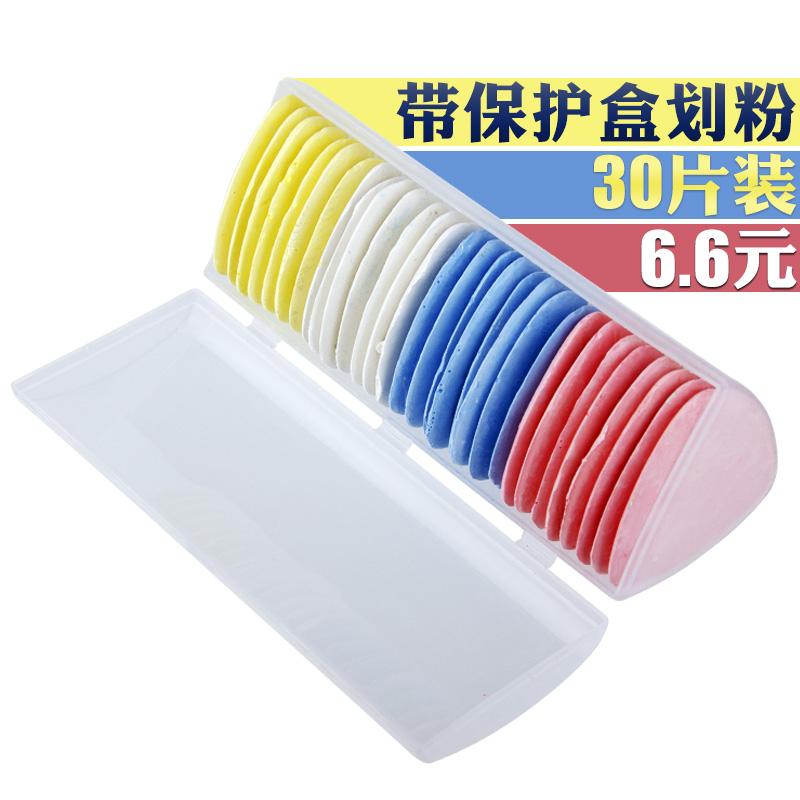 Канцелярские ножи для бумаги Артикул 577105421298