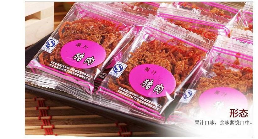 小辣椒果汁猪肉干沙嗲香辣味猪肉丝肉条猪肉脯小包装