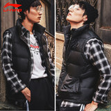 Li Ning down horse armor men's 2019 winter new Wade series plus thick warm sports down jacket vest man