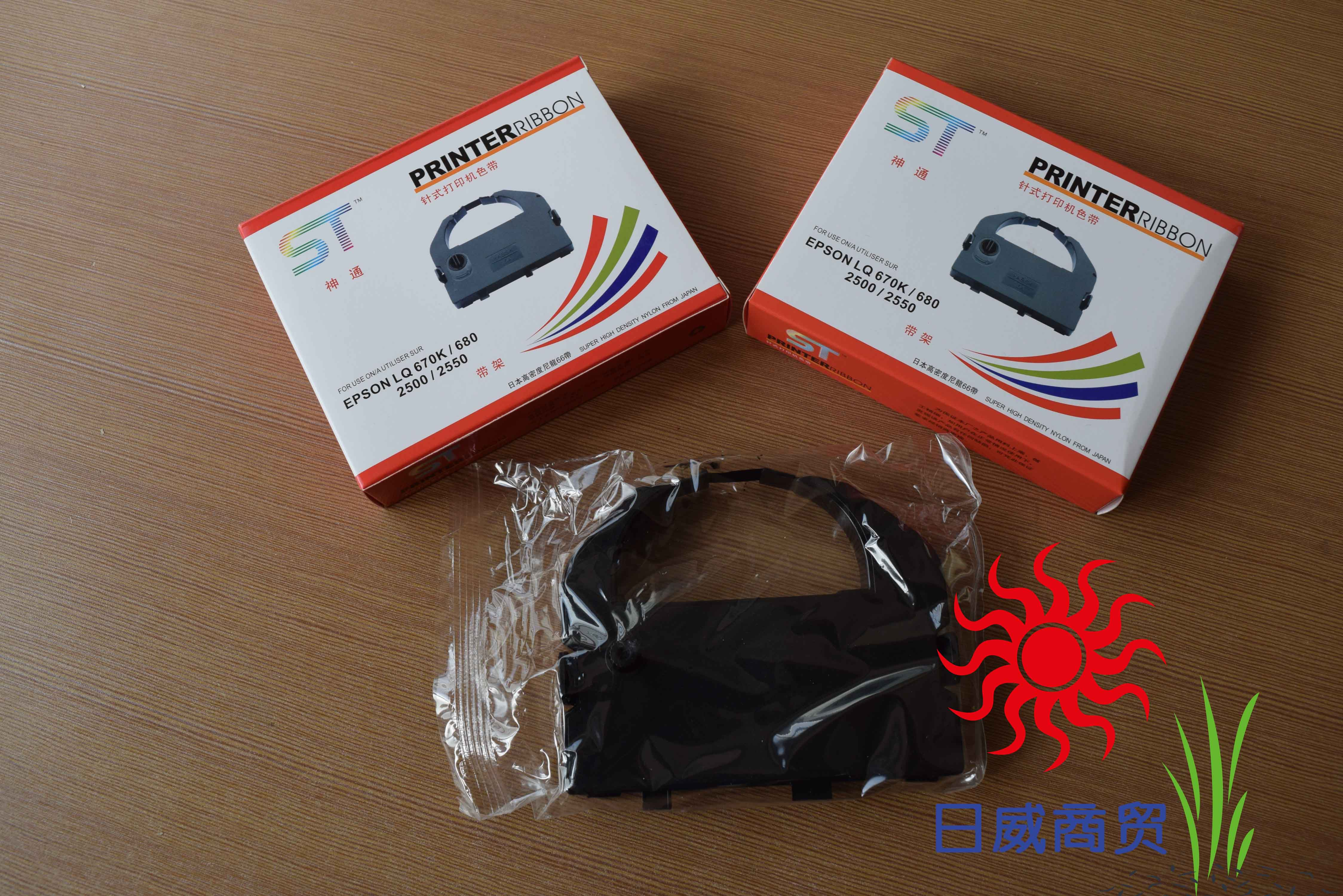 ST-神通LQ670K色带架/适用于爱普生660k/670K/680K/2550/KP770