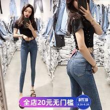 漫步美库蓝色高腰牛仔裤女2019yabovip4.cpm韩版chic紧身高腰小脚铅笔裤潮