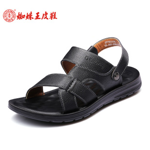 男士凉鞋蜘蛛王