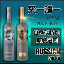 基酒洋酒正品包邮准本色伏特加鸡尾酒伏特加俄罗斯进口斯丹达标
