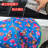 After bicycle young children seat canopy baby electric bottle car rear seat sunshade awning cotton shed
