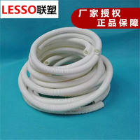 Liansu PVC flame retardant insulation electrical bushing 16mm bellows 3 points corrugated wire casing hose