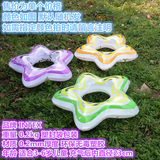 Genuine INTEX children's swim ring Little star shape men and women baby lifebuoy pentagram inflatable floating ring
