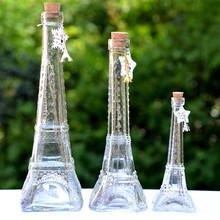 许愿瓶 巴黎之约 宝塔玻璃瓶 中号 漂流瓶 花瓶 埃菲尔铁塔瓶