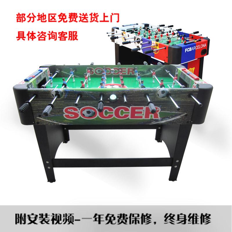 成人桌上足球机桌式桌面足球桌玩具足球台桌游儿童手动专业8杆