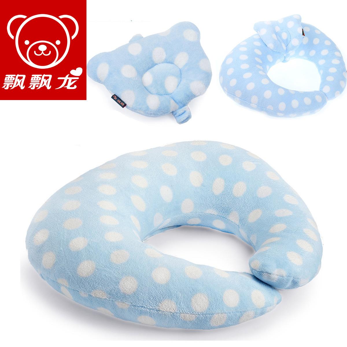 【飘飘龙_喂奶枕头】 毛绒玩具婴儿哺乳枕头宝宝授乳枕孕妇喂奶垫5元优惠券