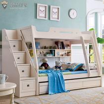 韩式田园上下床母子床儿童家具双层床子母床童床成人高低床组合床