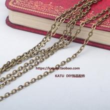 铁链条复古古青铜手工DIY铁链饰品配件材料23mm