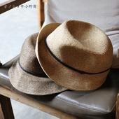 小野商日系草编帽渔夫帽文艺范帽子女夏季沙滩遮阳帽折叠百搭盆帽