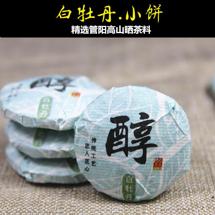 Чай Пай Му Тан Артикул 535951895937