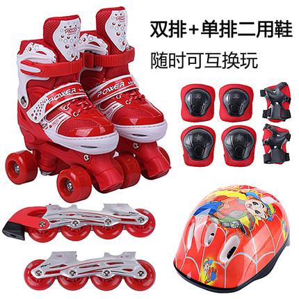 双排溜冰鞋四轮二排旱冰鞋单排轮变二用轮滑鞋可调大小不伤脚套装