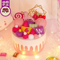 ins decorative cake box storage box non-woven fabric handmade diy production creative material package