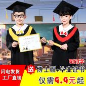 儿童博士服毕业礼服幼儿园小学生毕业照幼儿袍小博士演出学士服装图片