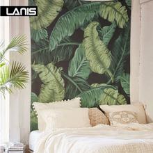 大号绿植芭蕉叶挂布卧室装饰背景布挂毯沙滩巾墙壁装饰毯148*200